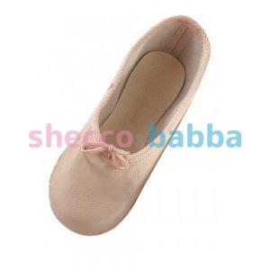 Çocuk Bale Ayakkabısı Pembe