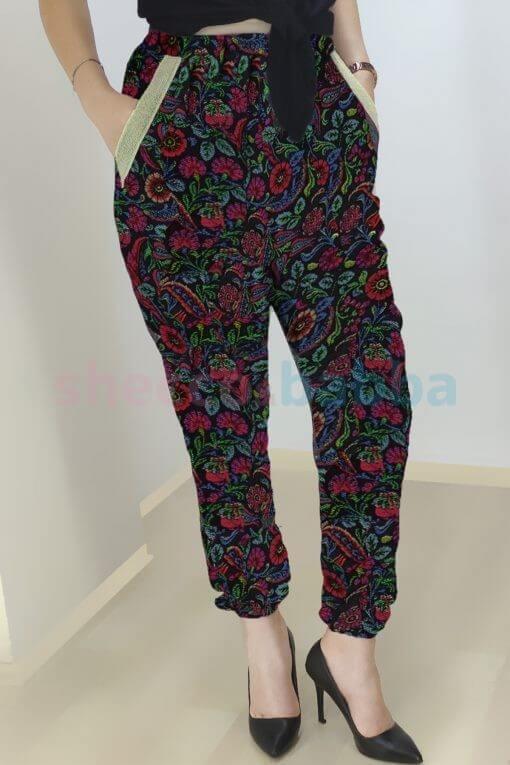 Paçası Lastikli Kadın Pantolon