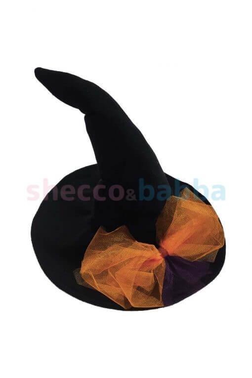 Çocuk Cadı Şapkası