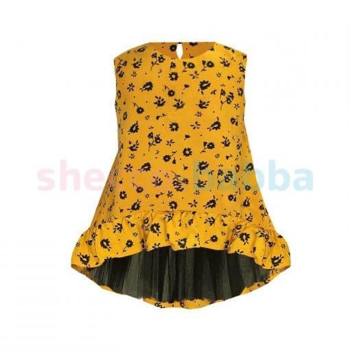 Kız Çocuk Asimetrik Elbise